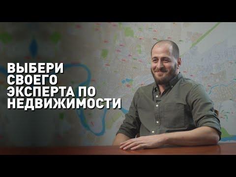 Недвижимость Краснодара: вопросы