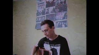 My Chemical Romance - Sleep || acoustic cover