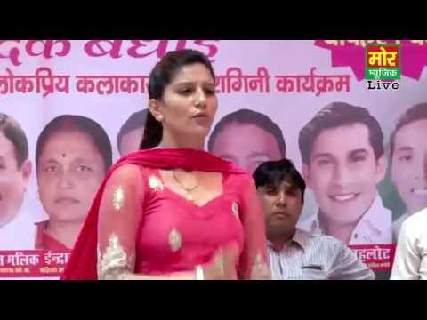 Sapna New Most Popular Dance    Bahu Jamidar Ki    Kakrola Compitition    Mor Ha