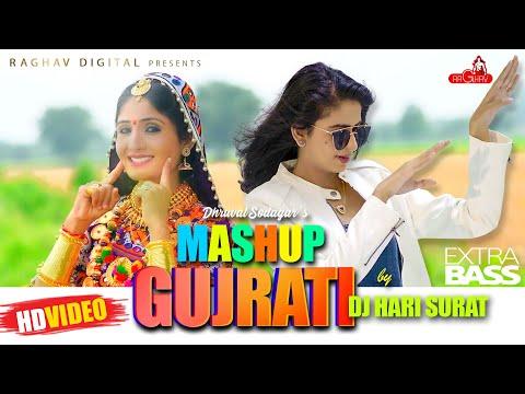 the-gujarati-mashup-|-dj-hari-|-dhruval-sodagar-|-kinjal-dave-|-geeta-rabari-|-vijay-suvada