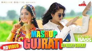 The Gujarati Mashup | DJ HARI SURAT | Raghav Digital | Kinjal Dave | Geeta Rabari | Vijay Suvada