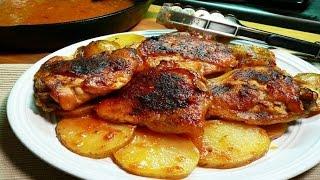 Ну очень вкусно куриные бедра с картошкой и сыром в духовке