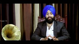 Narinder singh || Khass Mulakat || Full Episode Part2 || Punjab1Tv