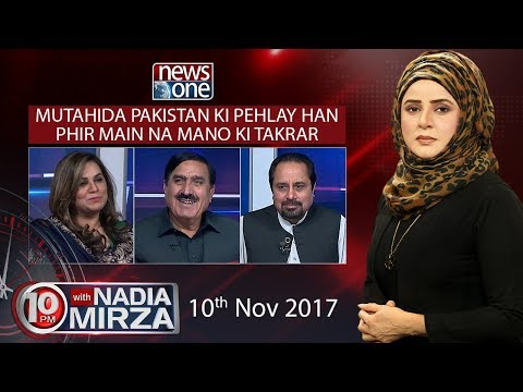 10pm With Nadia Mirza - 10-November-2017