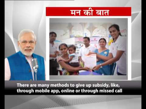 Salute to 1 crore families for giving up LPG subsidy voluntarily to help the needy: PM