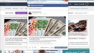 😎🔥1 доллар за регистрацию (Заработок в интернете без вложений)