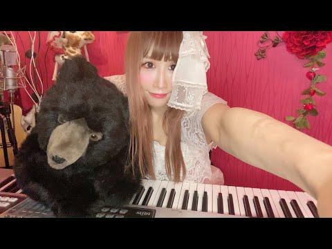 Vocal& music & lyrics& Arrangement : Bonjour Suzuki (作詞作曲&歌&編曲 :ボンジュール鈴木) Ano mori de matteru Bonjour Suzuki Twitter ...