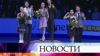 В Ванкувере на финале Гран-при: россияне заняли весь пьедестал почета.