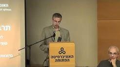 Prof. Pertti Alasuutari: Cultural Sociology as Cultural Studies