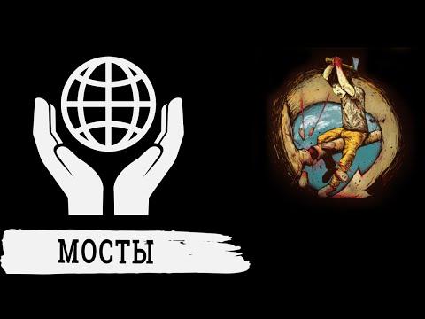 Мосты Концерт по заявкам План Ломоносова