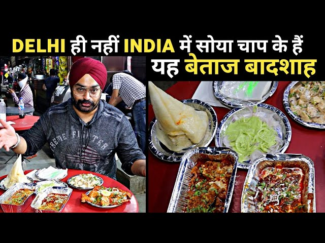 No. 1 Soya Chaap wala in India | 15 Gems of Delhi