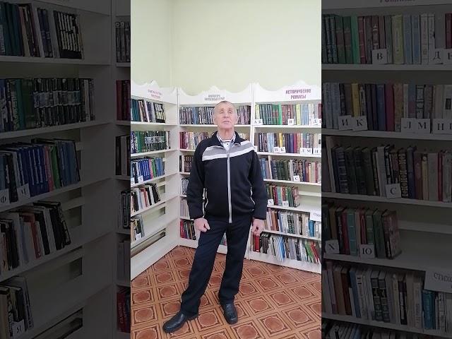 Изображение предпросмотра прочтения – АлександрЛиплянский читает произведение «Мне грустно на тебя смотреть» С.А.Есенина