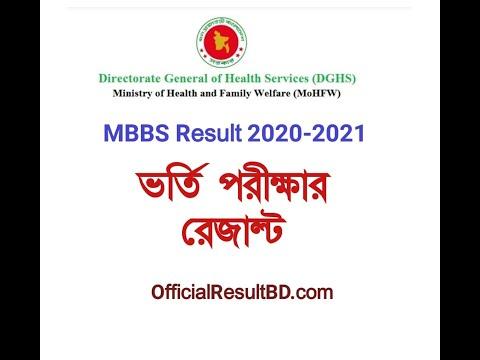MBBS Result 2021 Medical Admission Result 2020-21 Merit & Waiting List Published  result.dghs.gov.bd