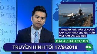 Tin tức | Tàu ngầm Nhật Bản cập cảng Cam Ranh, tiến hành chuyến thăm VN lần đầu tiên