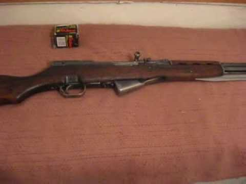 Sks history by