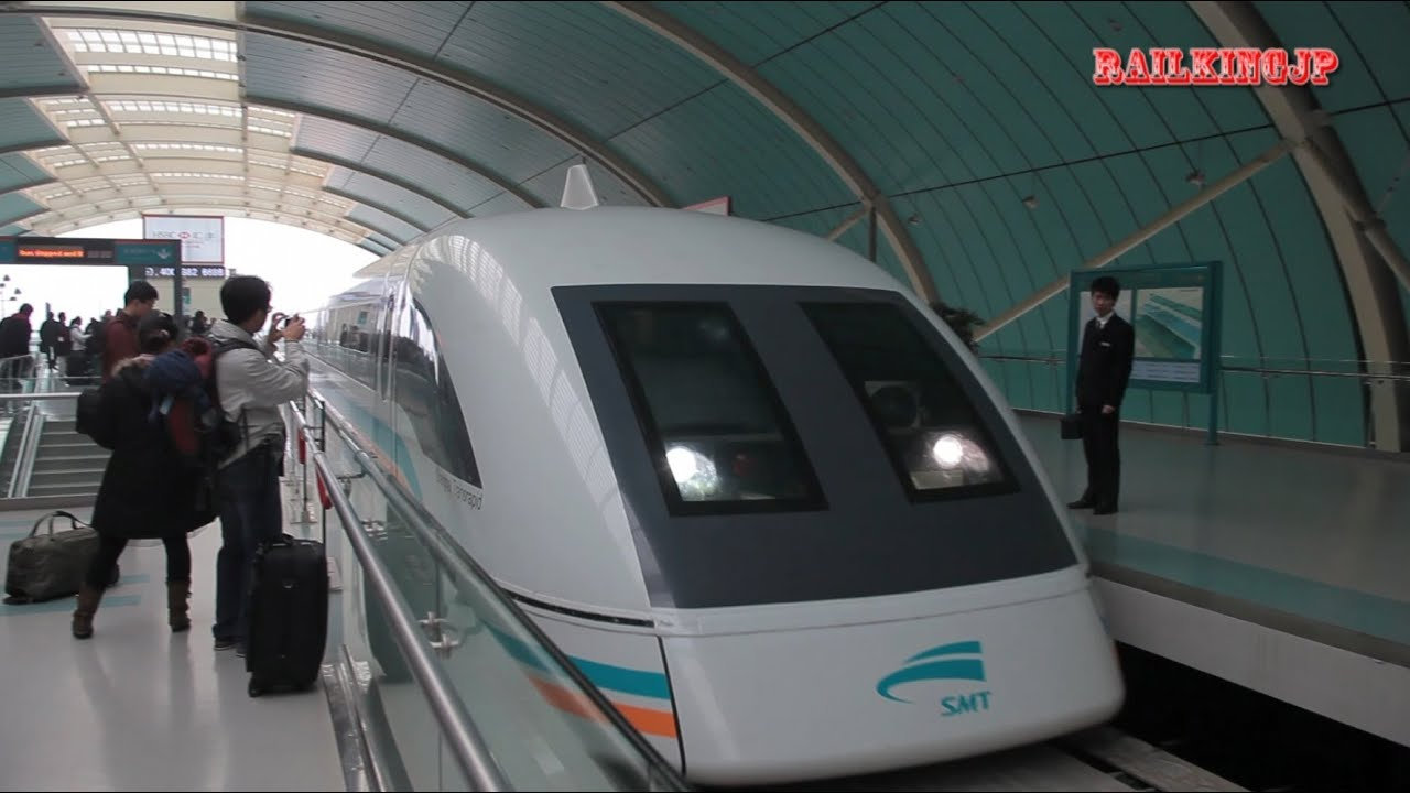 0066 Shanghai Maglev Train Linear Motor Car