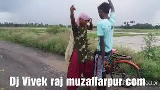 Dj Vivek raj muzaffarpur com