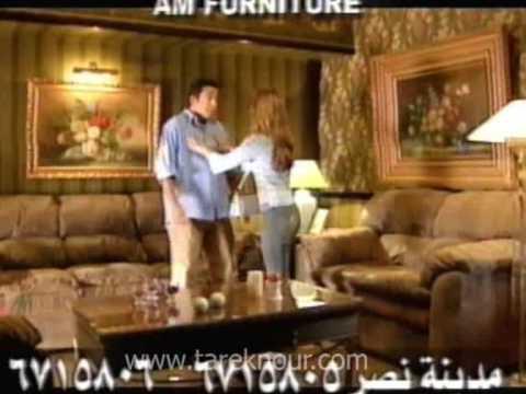 American Furniture Ad