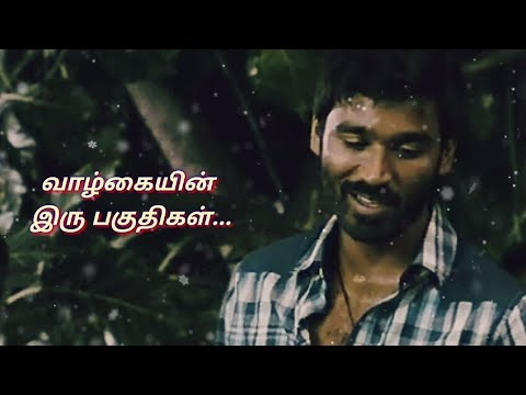 True lines about life💟with vip bgm whatsapp status Damage life motivational