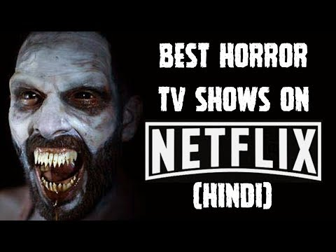 [हिन्दी] 5 Best Horror TV...