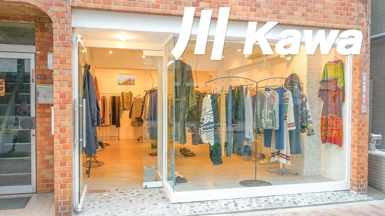 高円寺の古著屋さん「川(かわ)」 Vintage Clothing Shop In Koenji Tokyo - YouTube