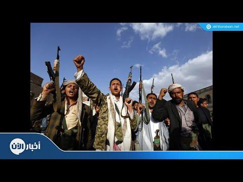 الحوثيون يجندون 23 ألف طفل ويحرمون 4.5 مليون من التعليم  - نشر قبل 2 ساعة