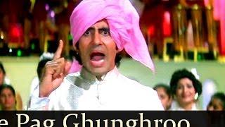 Pag Ghungroo Baandh - Kishore Da Special - On NO1KC