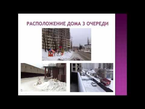 ЖК Россия. Пять столиц
