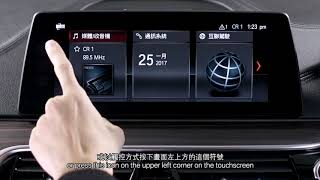 BMW X4 - iDrive Menu Layout Configuration