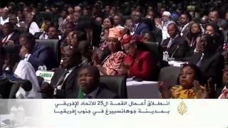 انطلاق أعمال القمة الـ25 للاتحاد الأفريقي بجوهانسبرغ
