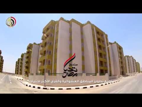 Asmarat a project by Egyptian Armed Forces