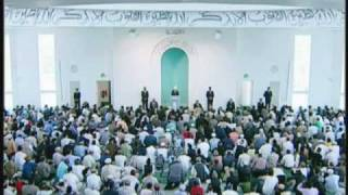 Friday Sermon : 23rd July 2010 - Part 6 (Urdu)