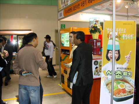 International vending show