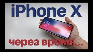 видео iPhone X – обзор флагмана, ошибки, недостатки, цены