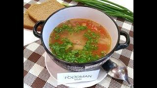 Рыбный суп с томатами: рецепт от Foodman.club