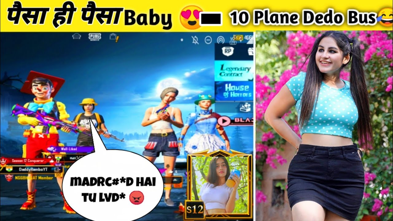 ? RANDOM GOLD DIGGER GIRLFRIEND BOYFRIEND  I'M A RICH PRANK WITH FUNNY VOICE CHAT | PUBG MOBILE