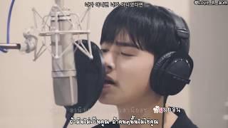 [KARAOKE+THSUB] Cha Eun Woo (ASTRO) - Rainbow Falling