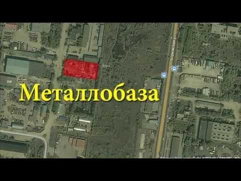 Металлобаза в Тольятти. Проезд