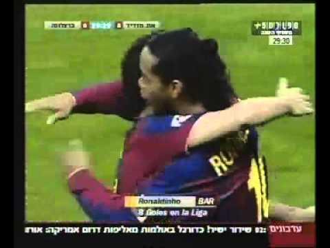 Последний гол Роналдиньо за Барселону