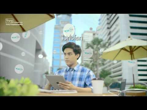 [HD] โฆษณาทีโอที TOT Telecom Of Thailand