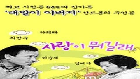 2021 천안중부교회 사랑전도 가이드