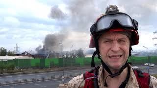 Пожар на ТЭЦ-27 в Мытищах 11 июля 2019 г. Аварии и Катастрофы с Вадимом Михайловым.