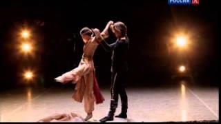 """ББ о дебютах в балете """"Герой нашего времени"""""""