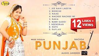 Miss Pooja || Nachda Punjab ||  Audio Full Album Jukebox || Latest punjabi songs 2020 l Anand Music