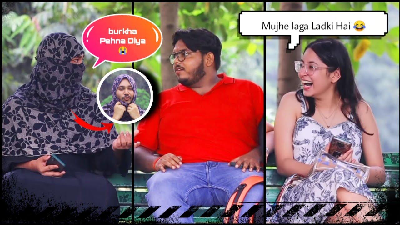 Burkha Begum Impressing Cute Girls   Singing Reaction Video   Kardiya Prank @Ashish Mani