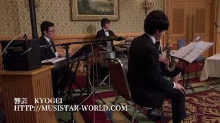 響芸 http://musistar-world.com ジブリ曲 ダイジェスト カントリーロー...