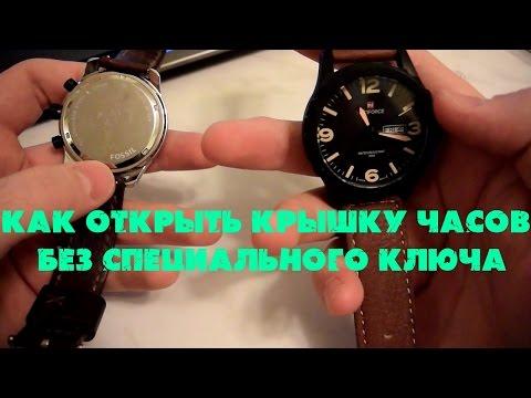 Как разобрать наручные часы с батарейкой в домашних условиях