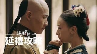 70集 電視劇 [延禧攻略] 秦嵐 佘詩曼 吳謹言 (Eng. sub ep.1~14) 2018 Chinese TV drama [Story Of Yanxi Palace] Thurs. July 19 ~ Sun. Aug.26