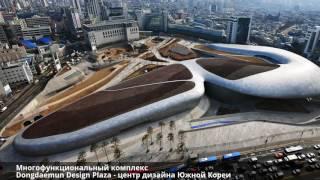 Сеул - столица Республики Корея(Сеул - столица Республики Корея. Сеул - главный политический, экономический и культурный центр Республики..., 2016-06-26T19:27:28.000Z)