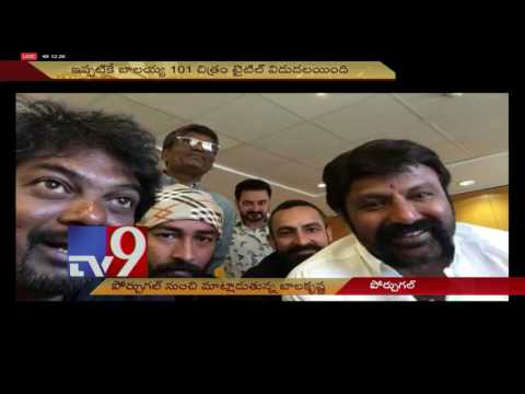 Balakrishna connects to fans Live on Facebook from Portugal - TV9